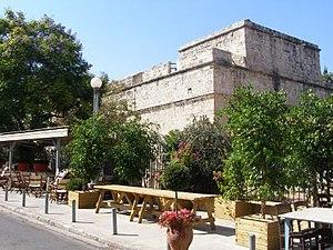 Limassol zamek1.jpg