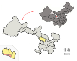 Qilihe (in pink) within Lanzhou Prefecture (yellow) within Gansu Province (grey)