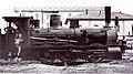 Locomotiva FS 3004.jpg