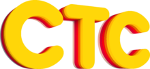 Logo CTC TV NEW 15-09-2012.png