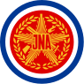 Insignia of the Yugoslav People's Army