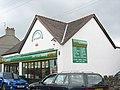 Londis Store, Llanrug - geograph.org.uk - 230622.jpg