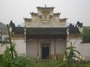 Hubei - A family's ancestral hall, Yangxin County
