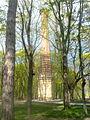 Lookout Tower, Gomel.jpg
