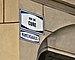 Luxembourg City rue du Curé Mamergaass street sign.jpg