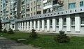 Lysychansk city library.jpg