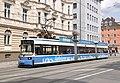 Münchner Trambahn Adelholzener.jpg