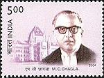MC Chagla 2004 stamp of India.jpg