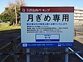 MT-Nishi-Ishiki-Station-parking.jpg