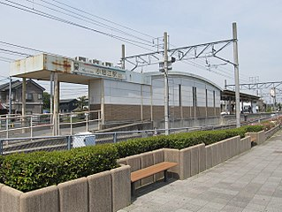 Ogakie Station Railway station in Chiryū, Aichi Prefecture, Japan