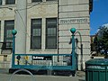 MTA Penn Ave 15 - Schwartz Community Center.jpg
