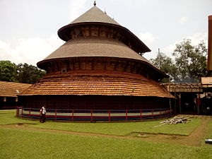 Architecture of Kerala - Madhur Temple, Kasaragod, Kerala