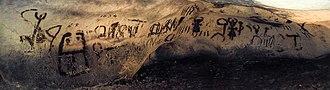 Magura Cave - Image: Magura cave 021