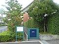 Maihama Resort Line.jpg