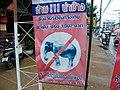 Mak Khaeng, Mueang Udon Thani District, Udon Thani 41000, Thailand - panoramio (15).jpg