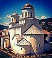 Manastir Mileseva.jpg