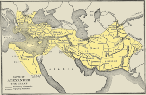 Indica (Arrian) - Map of Alexander's  empire. Nearchus' journey, described in Indica, is shown as the dotted line through Indian Ocean from the Indus Delta to the Persian Gulf