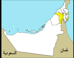 Map of Sharjah.png
