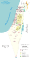Map of administrative regions in Israel.png