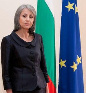 Vice President of Bulgaria
