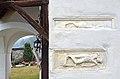Maria Saal Possau Filialkirche Grabbaureliefs an der SW-Ecke 30122013 225.jpg