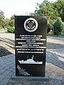 Mariupol катер морськой охораны 527 Гос погран служби Украины Табличка.jpg