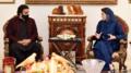 Maryam Nawaz meets Bilawal.webp