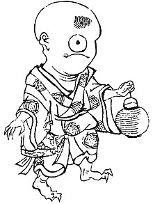 Hitotsume-kozō - Wikipedia