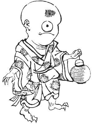 Hitotsume-kozō - Image: Masayoshi Hitotsume kozo