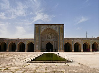 Vakil Mosque - View of southern iwan