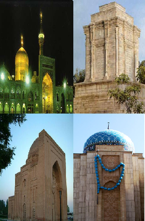 Mashhad mixture.png