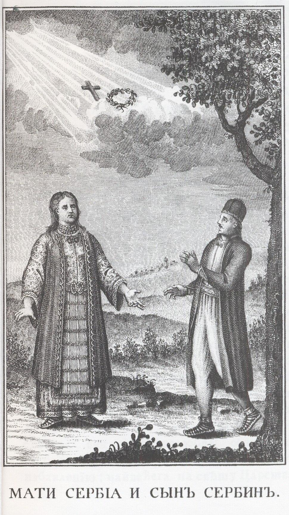 Mati Serbia i sin Serbin