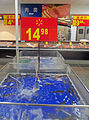 Meat section and fish tank at Wal-Mart, Shenzhen, China.jpg