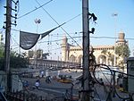Mecca Masjid by Varsha Bhargavi Kondapalli 02.jpg