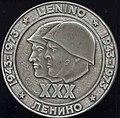 Medal XXX-lecia bitwy pod Lenino.jpg