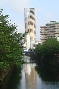 Meguro river and Atlas Tower.jpg