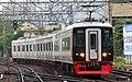 Meitetsu 1700 series EMU 021.JPG