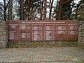 Memorial 2010 - panoramio.jpg