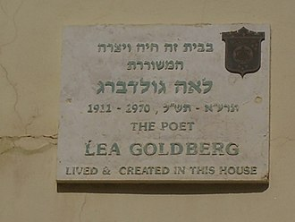 Leah Goldberg - Memorial plaque on Leah Goldberg house in Tel Aviv