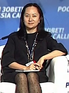Meng Wanzhou Chinese business executive