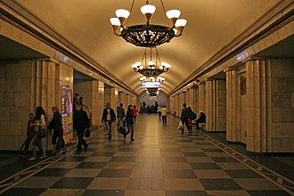 Vladimirskaya (Saint Petersburg Metro) - Station Hall
