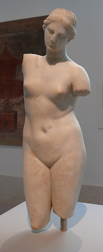 Sculpture of Aphrodite