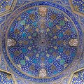 Mezquita Shah, Isfahán, Irán, 2016-09-20, DD 71-73 HDR.jpg