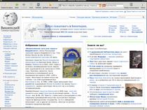 Midori ru.wikipedia.org 1024x768.png