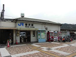 Midorii Station building 2.jpg