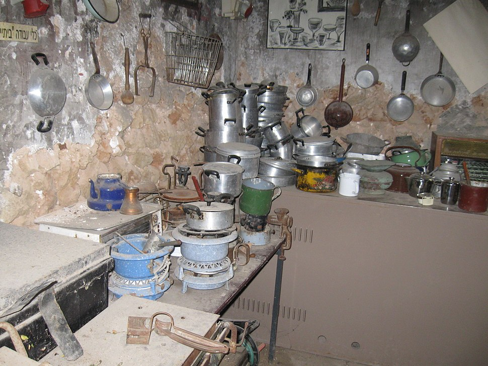Mikveh Israel old kitchenware
