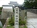 Minakuchijo11.jpg
