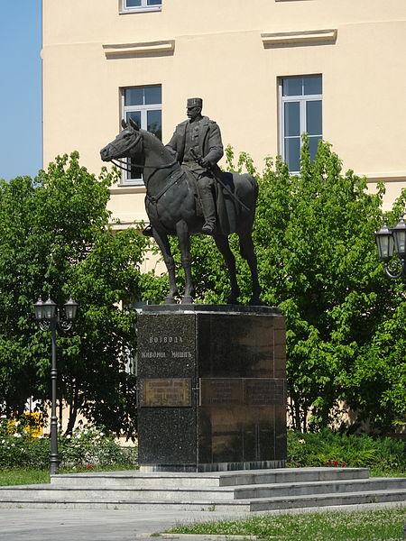 File Mionica Spomenik Zivojinu Misicu 22 Jpg Wikimedia Commons