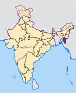 Mizoram in India.png
