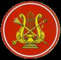 Mo narznaki114 1.png